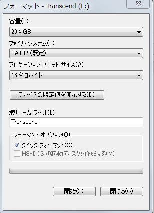 format-fat32