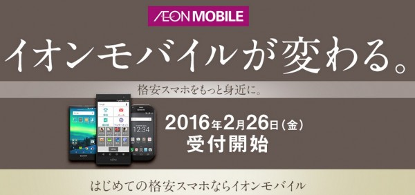 ieon-mobile