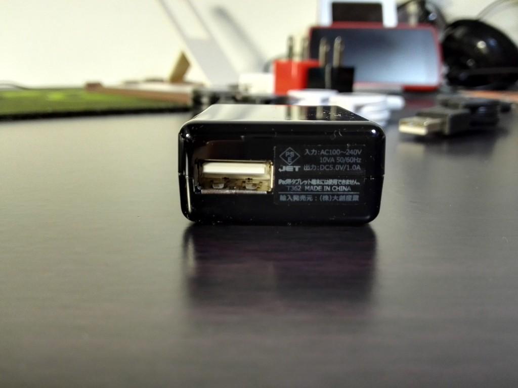 ac-adapter