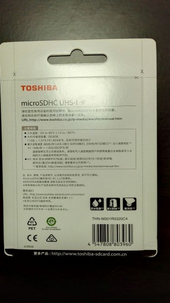 激安microSDカード