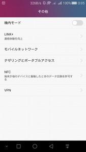Screenshot_2016-02-03-00-05-54