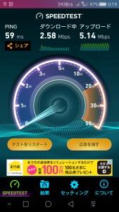 Screenshot_2016-02-03-00-19-09