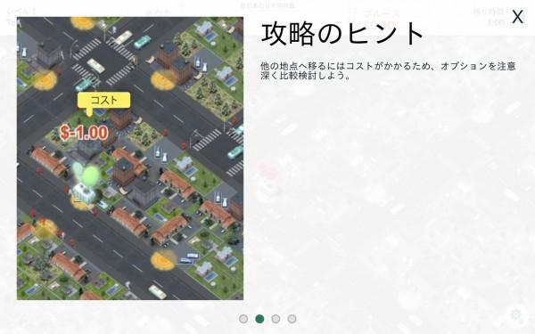 android-app-senryaku