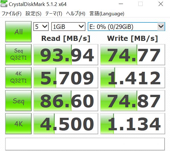 crystaldiskmark(usb3.0,chuwihi10)