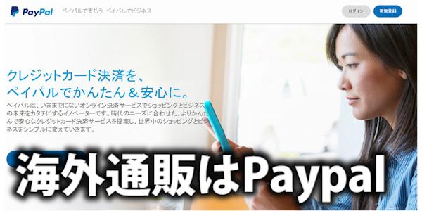 5000円のGoPro(EKEN H9)を購入するときの注意点