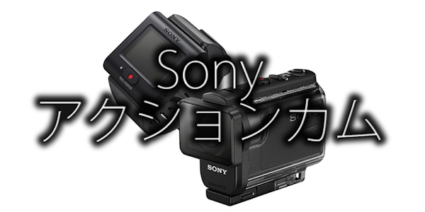 sony-action-cam
