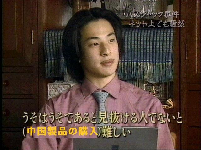 uso-hiroyuki