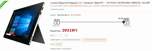 Jumper EZpad 5s Flagship 2 in 1 Ultrabook Tablet PC