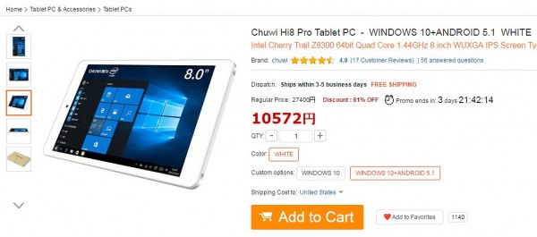 Chuwi Hi8 Pro Tablet PC  -  WINDOWS 10+ANDROID 5.1  WHITE