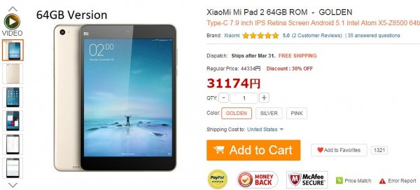 XiaoMi Mi Pad 2 64GB ROM  -  GOLDEN