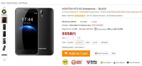 HOMTOM HT3 3G Smartphone  -  BLACK