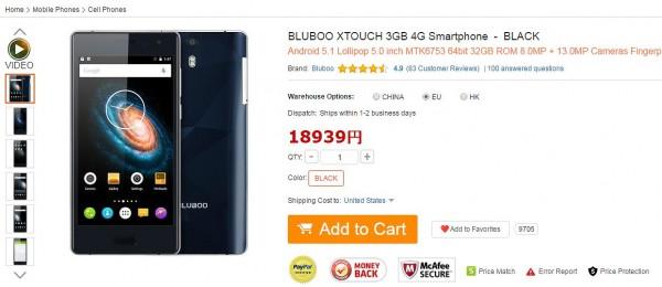 BLUBOO XTOUCH 3GB 4G Smartphone  -  BLACK