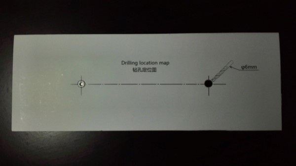 取り付け用のネジ穴ガイド