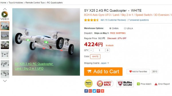 SY X25 2.4G RC Quadcopter  -  WHITE
