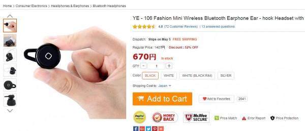 YE - 106 Fashion Mini Wireless Bluetooth Earphone Ear - hook Headset with Mic for Smartphone Tablet PC