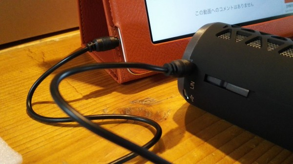 ケーブルで接続したほうが音量が大きくなる。