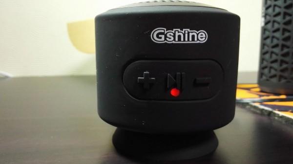 Gshine-Siren(WS-02)022