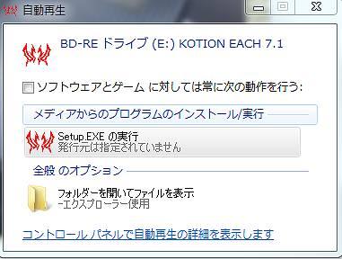 NoName2016-5-24-No-000