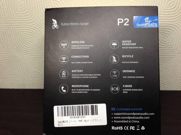 SoundPEATS-Bluetooth-speaker005