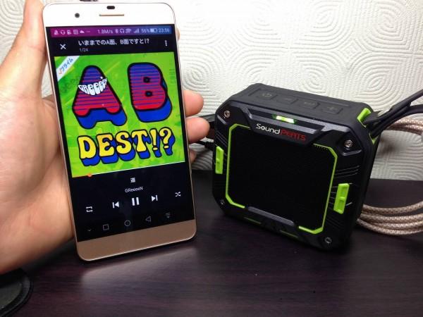 SoundPEATS-Bluetooth-speaker035