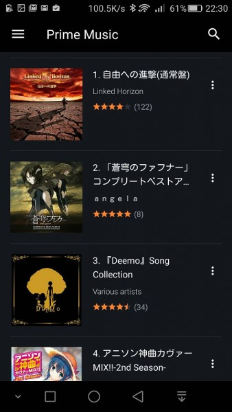 amazon-prime-music010