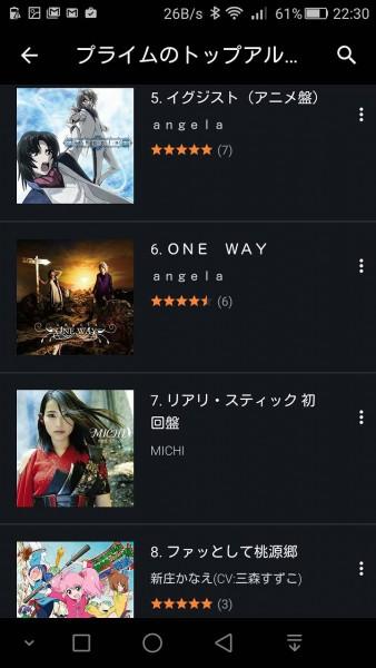 amazon-prime-music011