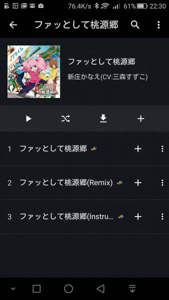 amazon-prime-music012