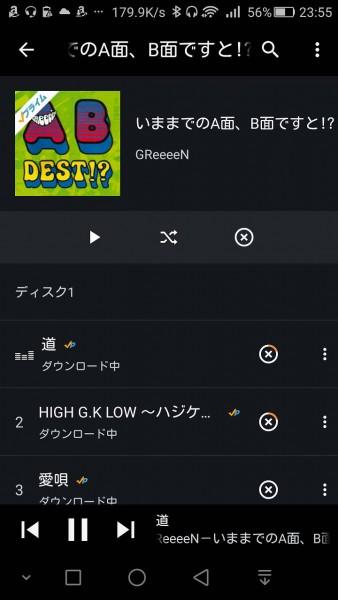 amazon-prime-music015