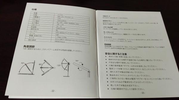 aukey-led-desk-lamp(lLT-T10)016