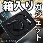 【カーチャージャー】Lightning専用のシンプルイズベスト充電器 multifun(JPMF-AP-CC-24-BK)