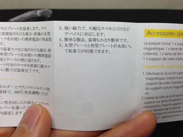omaker-magnet-holder009