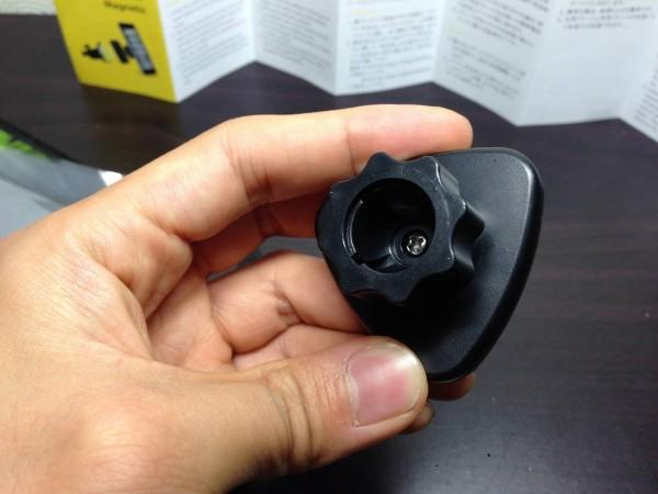 omaker-magnet-holder017
