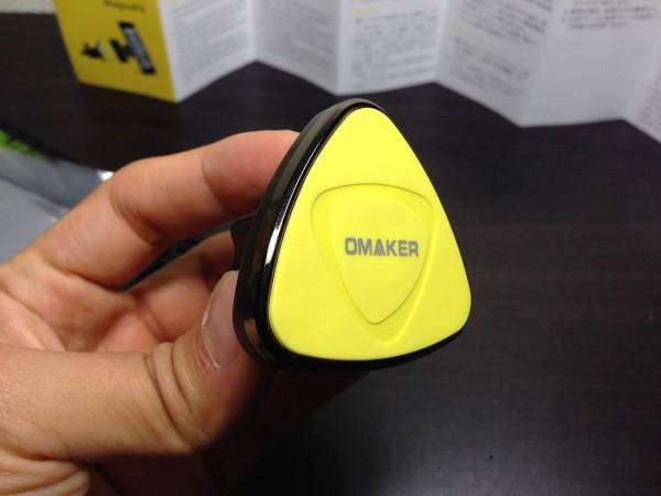 omaker-magnet-holder018