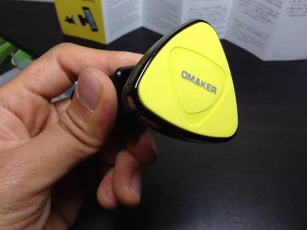 omaker-magnet-holder026