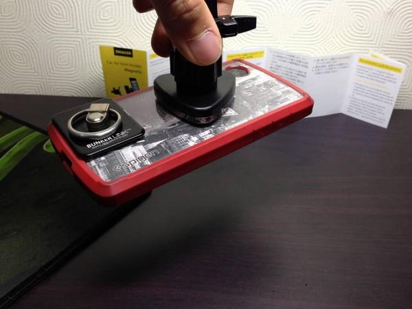 omaker-magnet-holder042