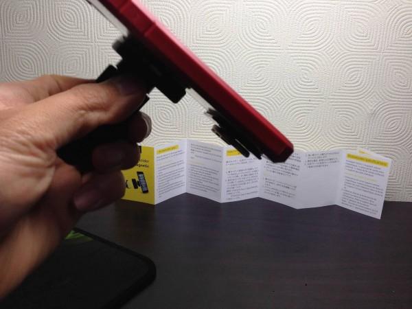 omaker-magnet-holder045