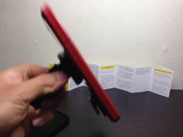 omaker-magnet-holder046