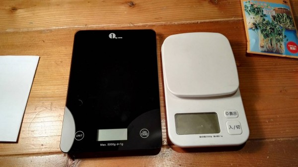 1byone-cooking-scale008
