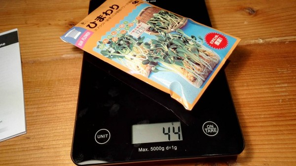 1byone-cooking-scale010