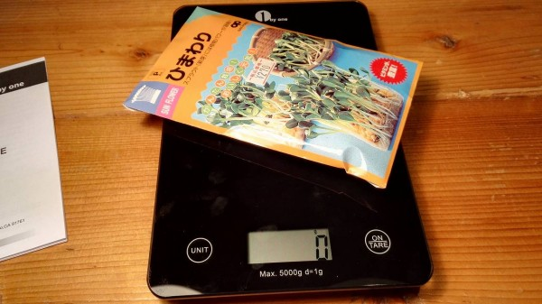 1byone-cooking-scale011