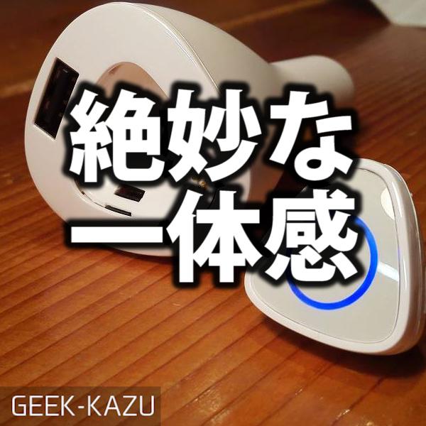 【Car-BTイヤホン】取れば受話、戻せば終話!スタイリッシュでいい感じの作りのBluetoothヘッドセット!