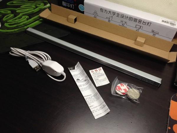 E-more-USB-LED-lamp003