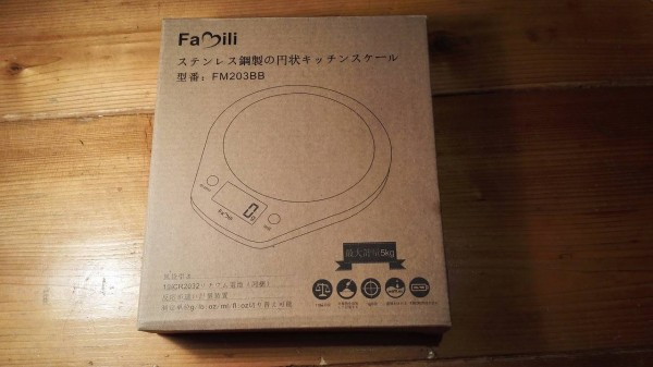 Famili-cooking-scale-black001