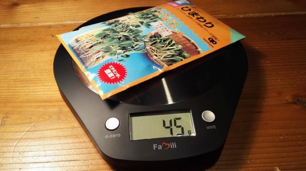 Famili-cooking-scale-black011