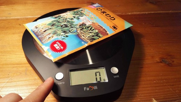 Famili-cooking-scale-black012