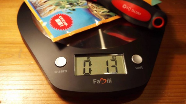 Famili-cooking-scale-black014