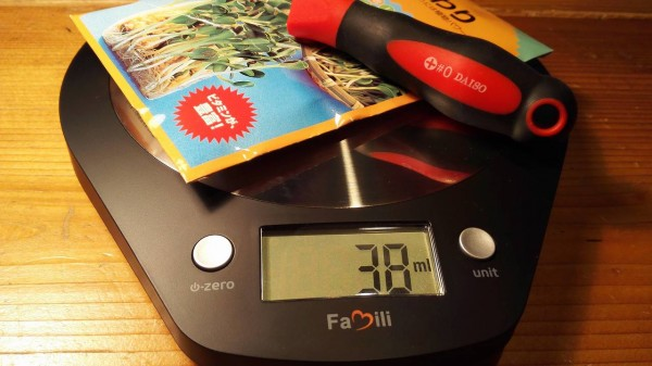 Famili-cooking-scale-black015