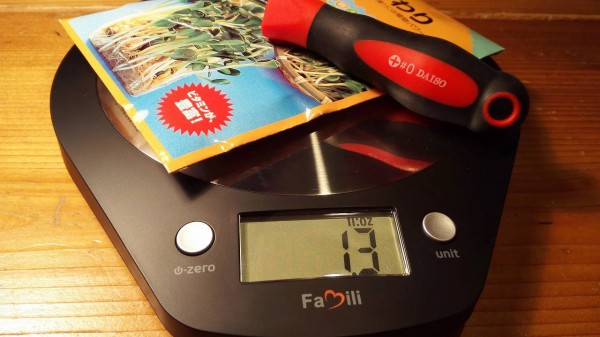 Famili-cooking-scale-black016