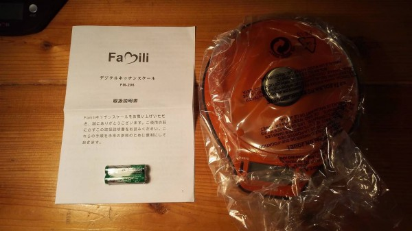 Famili-cooking-scale-red004