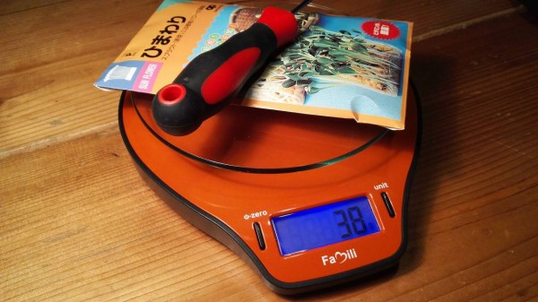 Famili-cooking-scale-red018